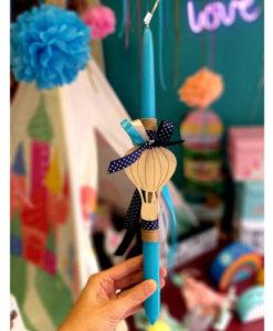 Λαμπάδα γαλάζια με ξύλινο Αερόστατο