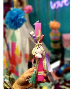 Λαμπάδα πλακέ ροζ με Μονόκερο μπρελόκ