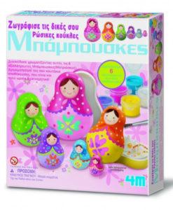Κατασκευή Μπαμπούσκες - 4M Toys