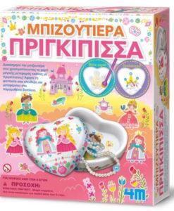 Κατασκευή Μπιζουτιέρα Πριγκίπισσα - 4M Toys